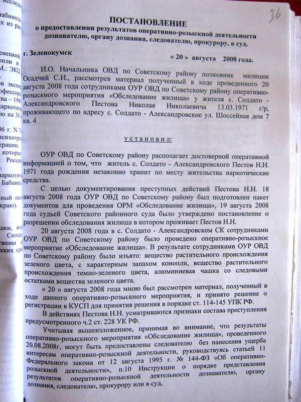 Должностная инструкция заместитель главного бухгалтера учреждения